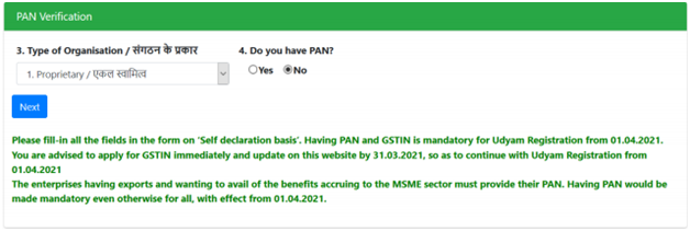 MSME Registration without PAN