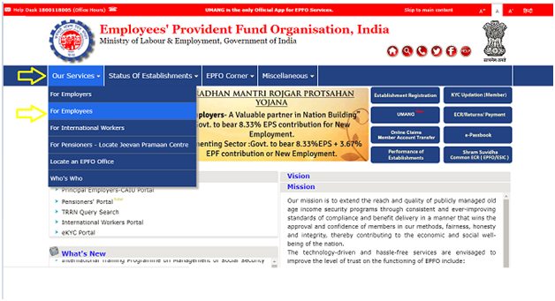 EPF withdrawal Official Website